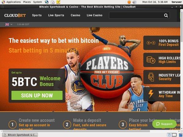 Bitcoin Casino 登録方法